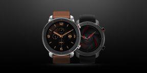Цена дня: часы Amazfit GTR 47 мм за 8055рублей