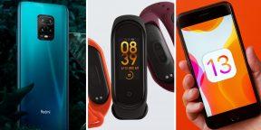 5 главных новостей из мира технологий за минувшую неделю