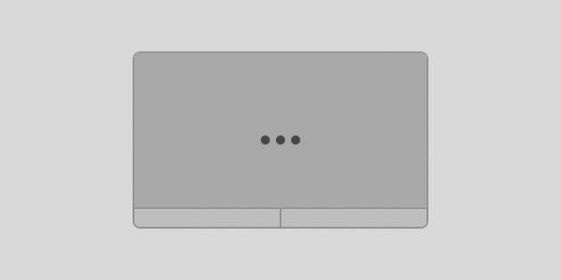Жесты тачпада Windows 10: вызывайте поиск