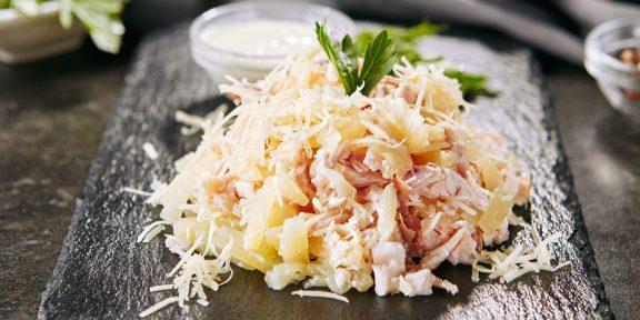 Нашли рецепты идеальных салатов с курицей. Приготовьте на 23 Февраля