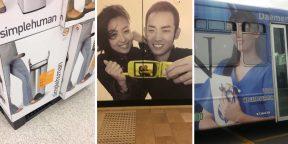 12 фото неудачного дизайна рекламы и упаковки товаров