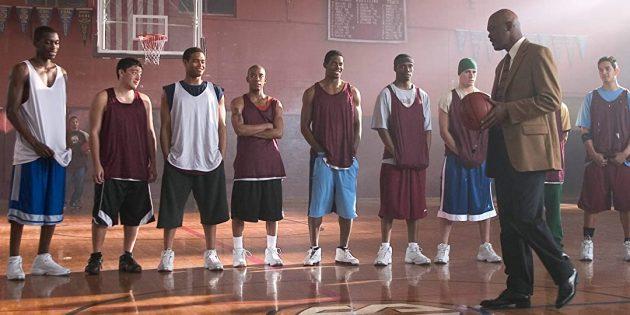 Фильмы про баскетбол: «Тренер Картер»