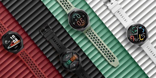 Huawei Watch GT 2e: дизайн