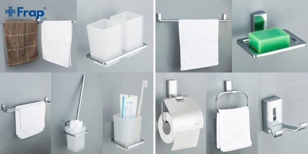 Товары для дома: аксессуары для ванной