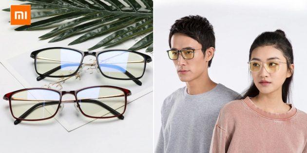 Компьютерные очки от Xiaomi