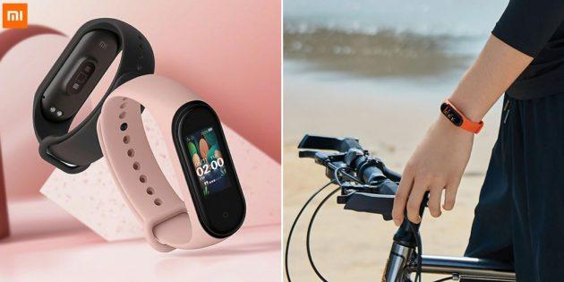 Фитнес-браслет Xiaomi