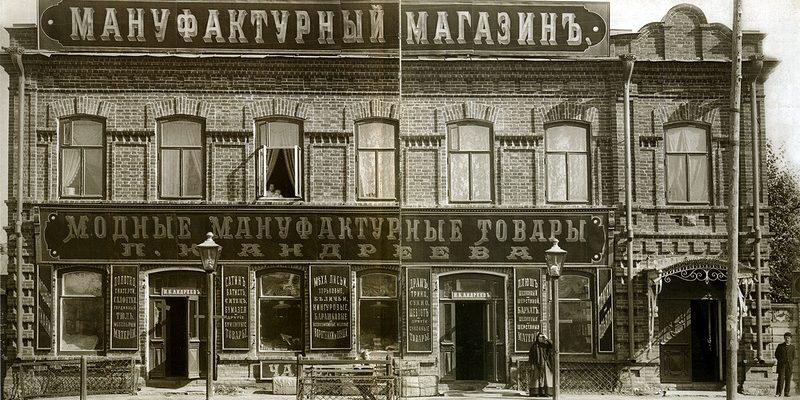 Доходный дом в Челябинске