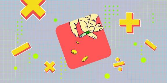 Калькулятор курильщика: во сколько вам обходится вредная привычка