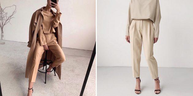 Зауженные брюки со стрелками