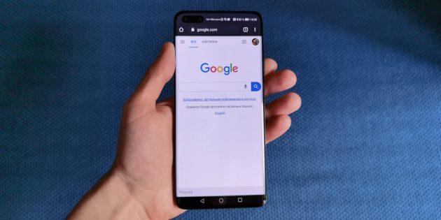 Huawei P40Pro: качество дисплея без оговорок высокое