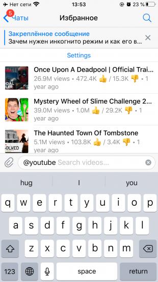 Функции Telegram: отправляйте видео