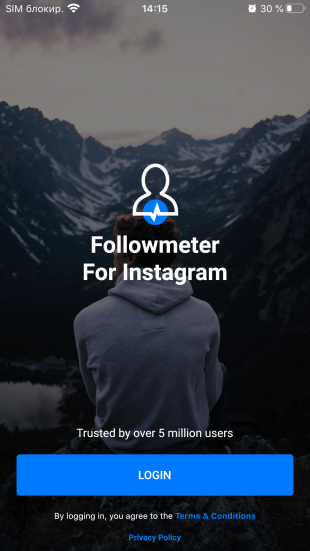 Как узнать, кто отписался в «Инстаграме»: установите приложение