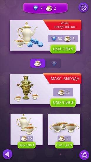 Игра «Клуб романтики»: бриллианты и чашки чая