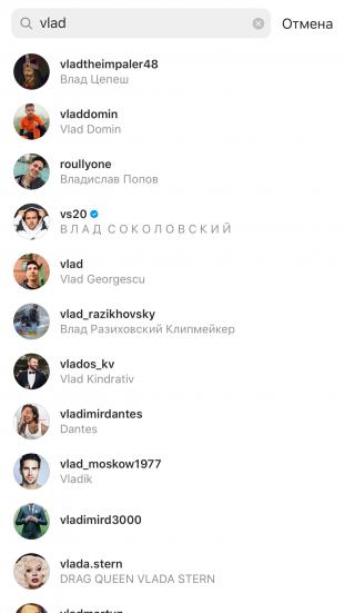 Как отметить человека в «Инстаграме» на видео: добавьте имена нужных пользователей