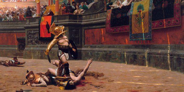 Мифы про Древний мир: гладиаторы всегда сражались насмерть
