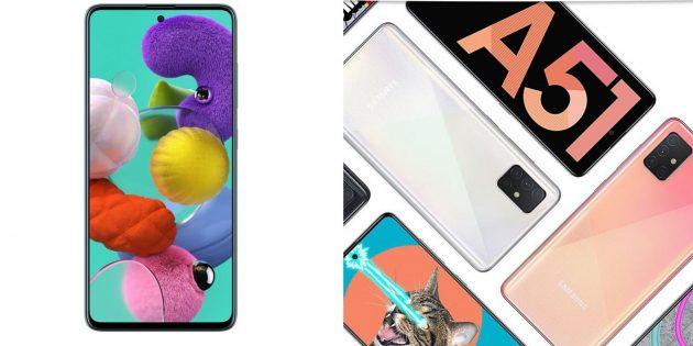 Распродажа AliExpress: смартфон Samsung Galaxy A51
