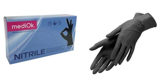 Нитриловые одноразовые перчатки