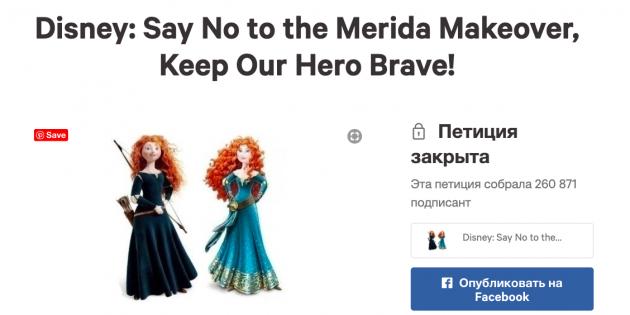 Герои мультфильмов: петиция к компании Disney по поводу образа Мериды