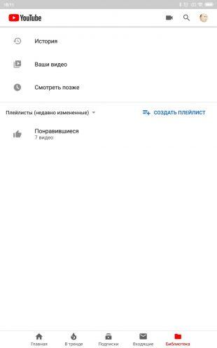 Сортировка видео в списке «Смотреть позже»