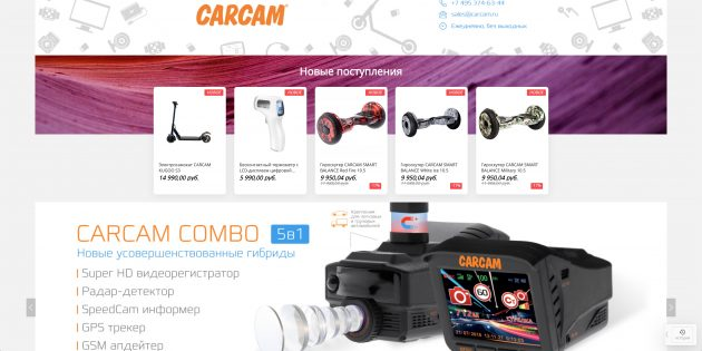 Carcam Official Store