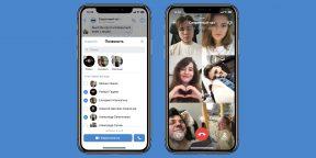 «ВКонтакте» запускает групповые видеозвонки