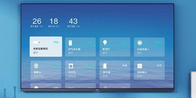 Xiaomi представила свой самый доступный 43-дюймовый телевизор Mi TV