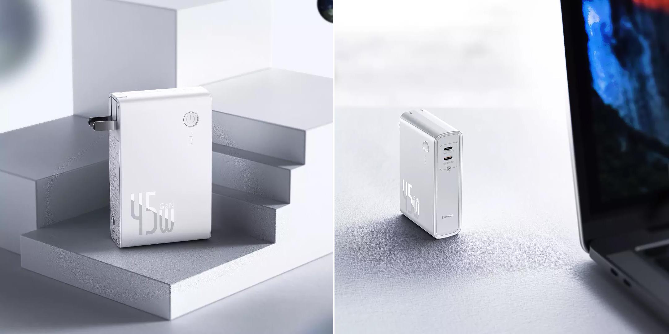 Xiaomi Baseus
