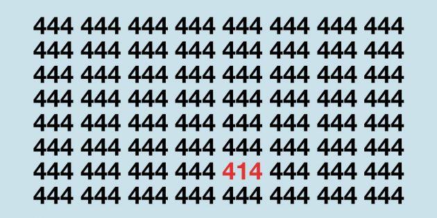 Число, которое нужно было найти
