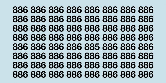 Найдите число, которое отличается от всех остальных