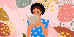 10 книг современных писательниц, которые вы могли пропустить