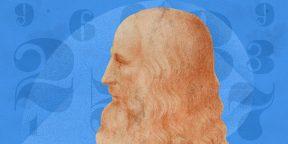 Задача про тайник Леонардо да Винчи, в который не так-то легко пробраться