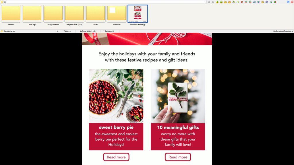 Как открыть файл PSD: FastStone Image Viewer