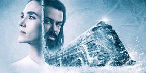Вышел трейлер постапокалиптического сериала «Сквозь снег» от Netflix и TNT