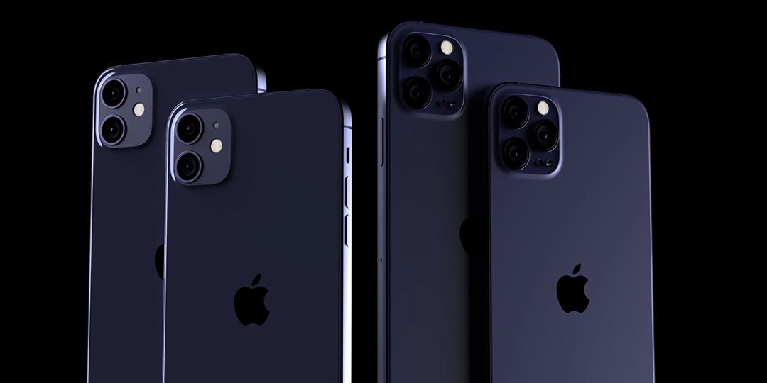 Раскрыты цены четырёх моделей iPhone12