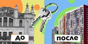 Ночлежки, коммуналки, кооперативы: как в России менялся рынок недвижимости