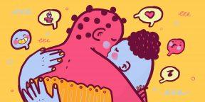 8 привычек пар с насыщенной сексуальной жизнью