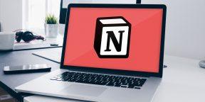 Для Notion стал доступен промокод на 500 долларов. Этого хватит на 10 лет платной подписки (обновлено)