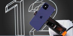 Чем удивит линейка iPhone 12: в Сети появились новые подробности
