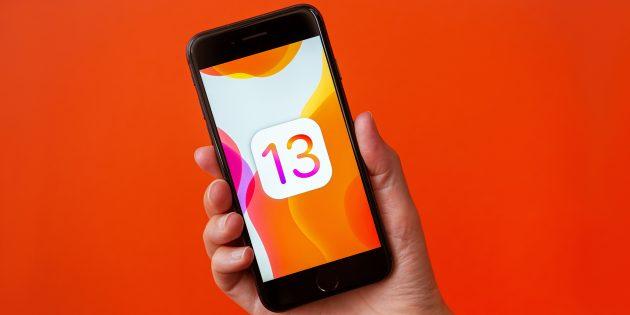 Хакеры выпустили джейлбрейк для всех современных моделей iPhone и iPad