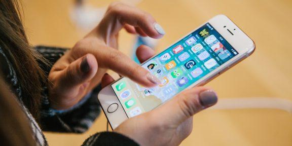 На iPhone ошибка «Общий доступ к приложению закрыт»? Вот как это исправить