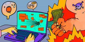 5 случаев, когда вы пожалеете, что у вас бесплатный VPN