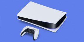 Розничные цены и дата выхода PlayStation5 раскрыты Amazon
