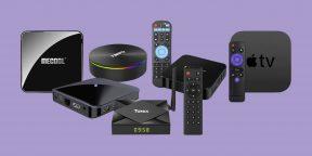 10 мощных ТВ-приставок для дома