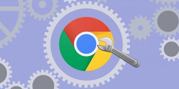 5 скрытых функций браузера Chrome, о которых знают далеко не все