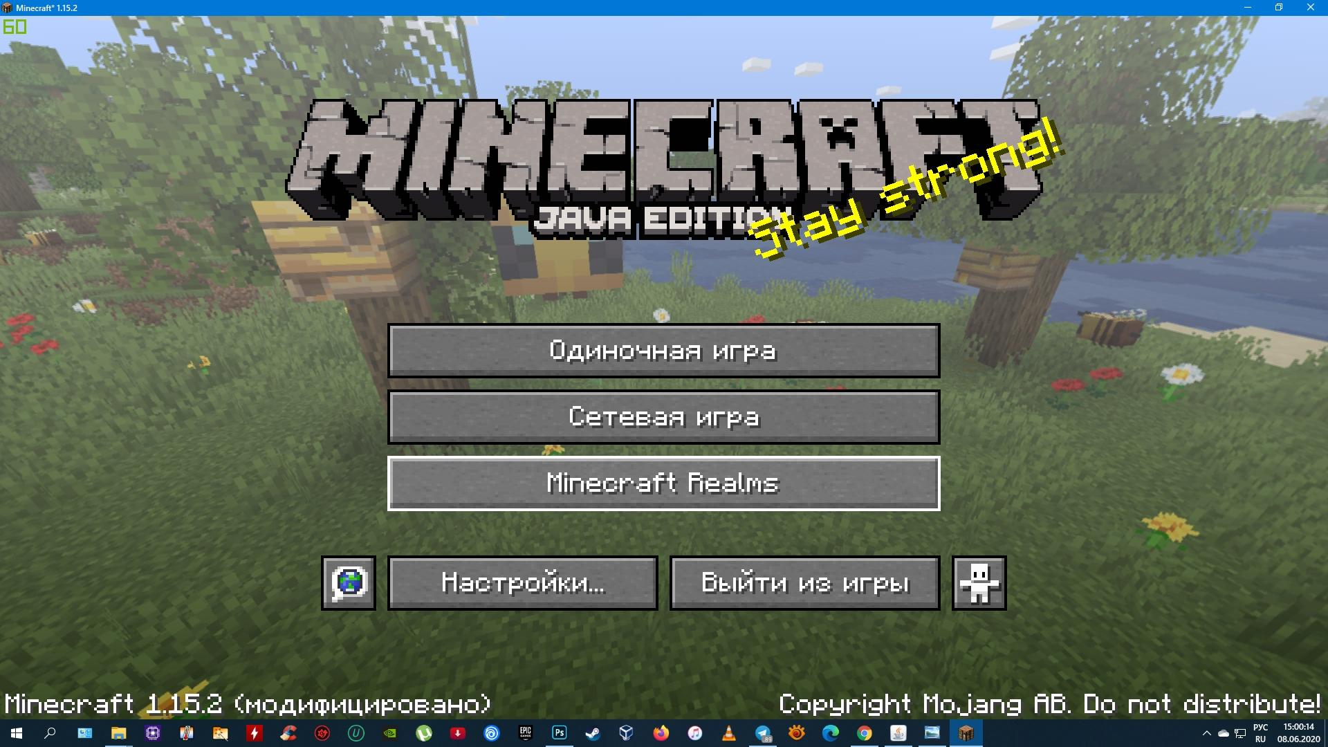 Выберите Minecraft Realms