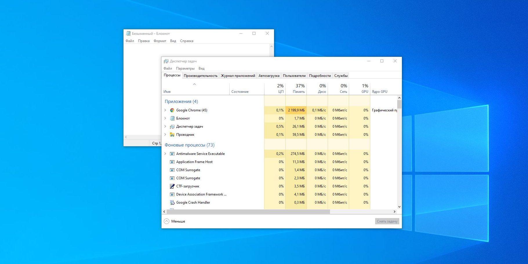 «Блокнот» Windows очень лёгок и быстр