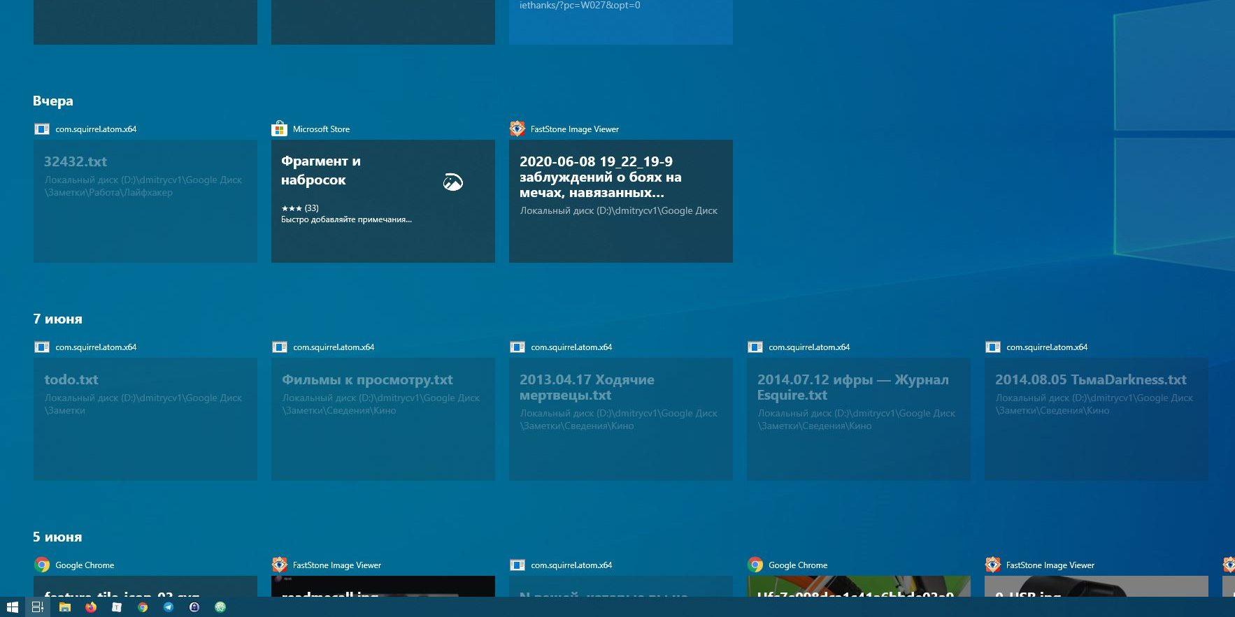 компоненты windows 10