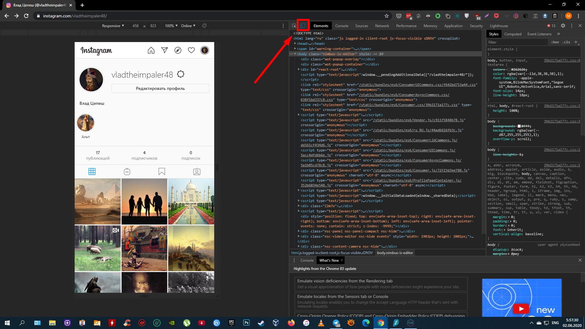 Как добавить фото в «Инстаграм» с компьютера: запустите сайт в мобильном режиме