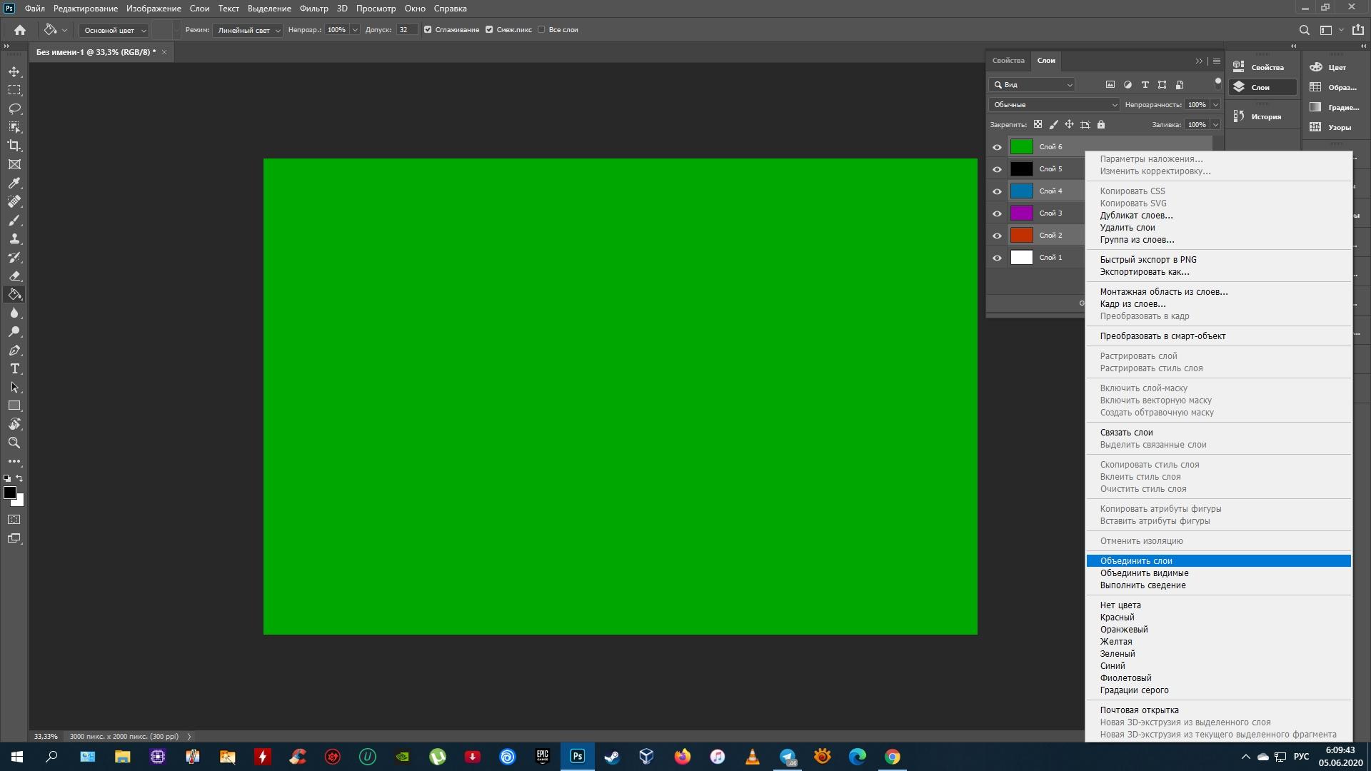 Как объединить выделенные слои в Photoshop