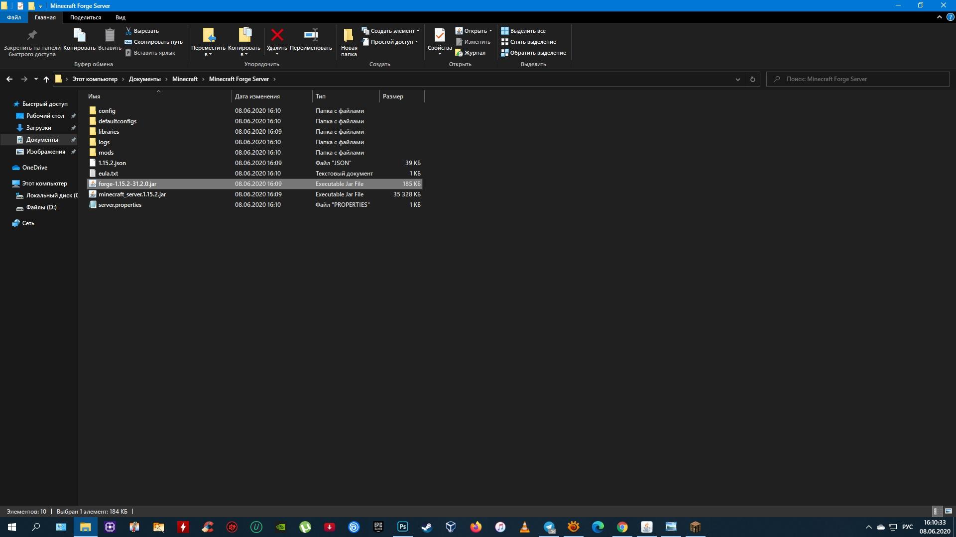 Запустите файл forge-1.15.2-31.2.0.jar